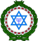 Emblem of the Jewish Kingdom
