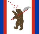 Русско-Американская республика (М2РГ)