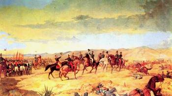 Битва при Аякучо