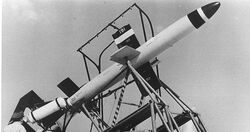Зенитная ракета Стрела.