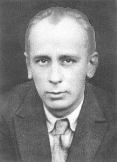 Константин Воскобойник, 1938