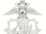 Отдельный корпус внутренней стражи (Полтавский эндшпиль)