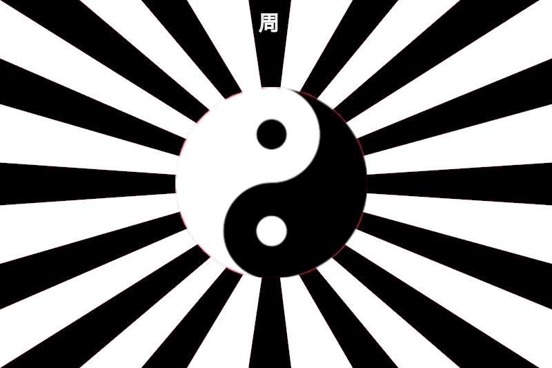 Chinese Civil War Celestial Ascendance Alternative History
