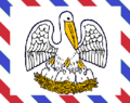 Seal of the Most Serene Republic of New Orleans.png