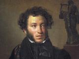 Александр Пушкин (Звезда Пленительного Счастья)