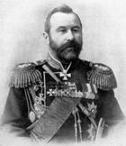 Куропаткин