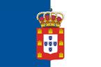 Флаг Королевства Португалии