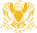 2000px-Coat of arms of the Federation of Arab Republics.png