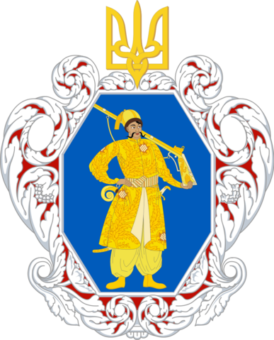 File:Alex K Ukrainska Derzhava.png