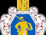 Ukraine (From Austria with Love)