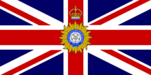 British Agency bandera