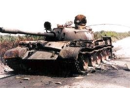 Сгоревший Т-55