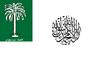 Bandera Unión de Arabia