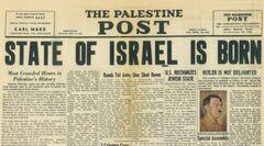IsraelBornZeitung1947