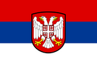 Flag of Serbia, 1941-1944