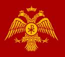 Eastern Roman Empire (Four Romes)