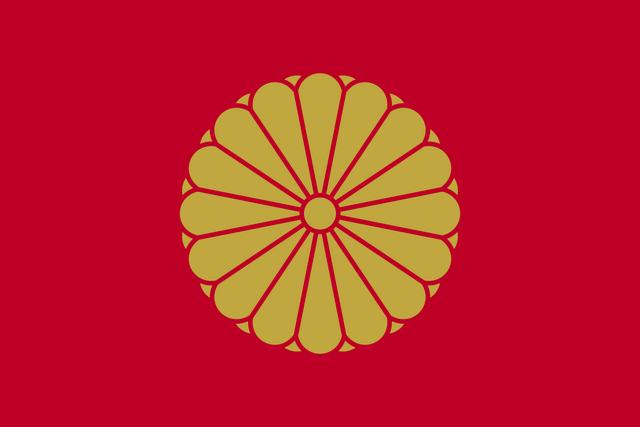 Файл:Japan flag.png