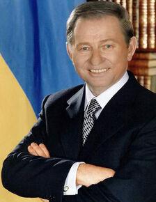 Leonid-Kuchma