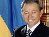 Леонид Кучма (Кремлевский Резидент)