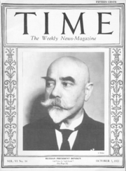 TIME 1925