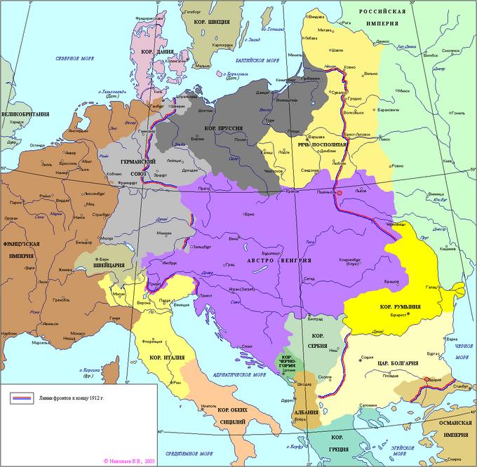 Линия фронта - 1912