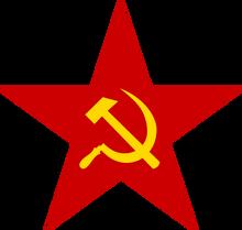 630px-communist star svg