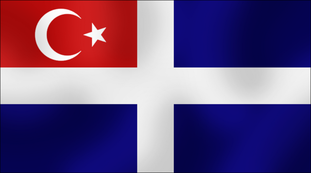 File:Alt flag of crete by ay deezy-d31cb6c.png