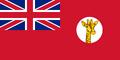 Flag of Tanganyika.png