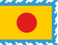 Nguyen Dynasty.png