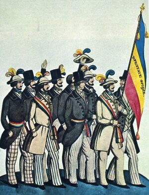 Жители Бухареста с триколором