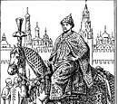 Мир Царя Федора (таймлайн)