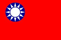 Dai Li's totalist flag (Yularen2077)