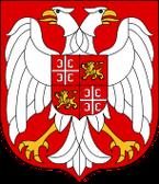 Герб Югославии (МДФР)
