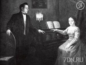 Грибоедов и его жена