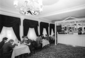 Первый кооперативный ресторан
