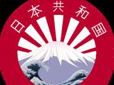 Японская Республика (МиОВ)