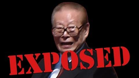 Chinese Leader's Crimes Exposed in Court Documents China Uncensored