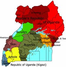 Uganda 83DD
