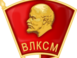 За Родину, на Сталина! (Таймлайн)