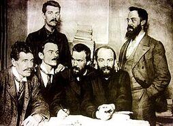 Исполнительный комитет Армии Людовы