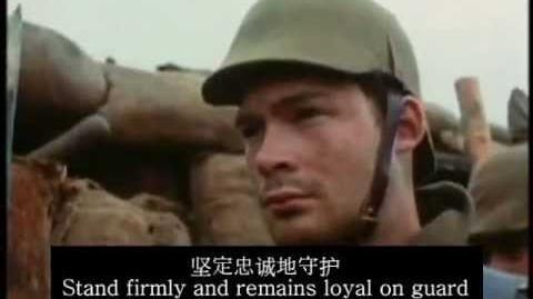 Die Wacht am Rhein (English Subtitle)