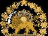 Иранская республика (Социализм с человеческим лицом)