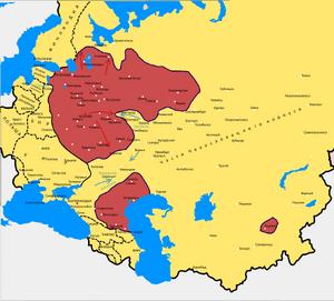 2. конец августа 1918