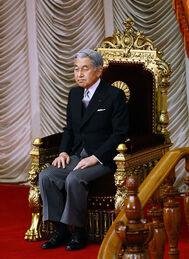 Akihito de japon