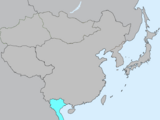 Republic of Vietnam (Blue Dream)