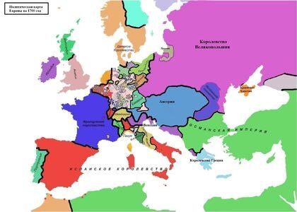 1700 Европа (МДС)