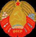 Emblem of the Byelorussian SSR (1981-1991) svg
