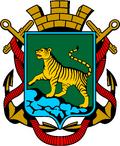 Герб Дальневосточной области