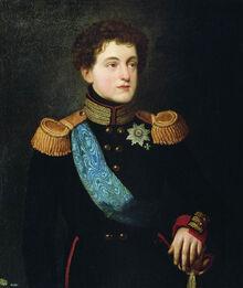 Николай не дожил до короны