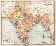 British Indian Empire 1909 Imperial Gazetteer of India